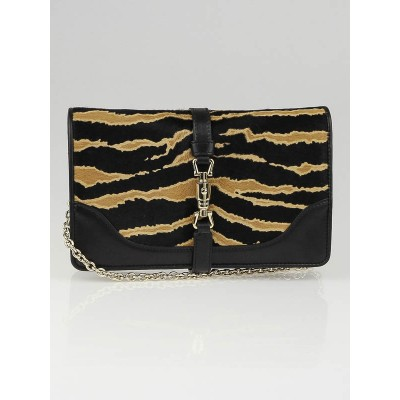 Gucci Zebra Print Calf Hair Broadway Evening Bag
