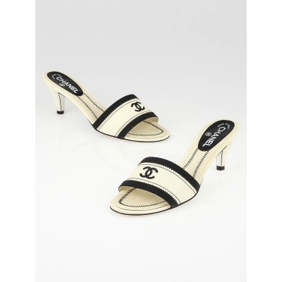 Chanel White Leather Embroidered CC Slide Mules Size 10.5/41