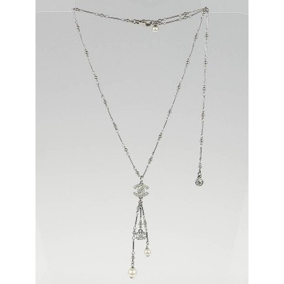 Chanel Silver Link and Faux Pearl Beaded CC 'Y' Necklace