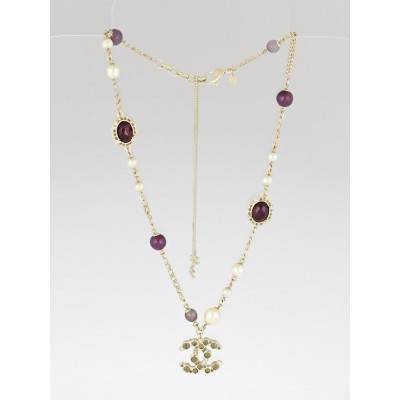 Chanel Goldtone Chain and Multicolore Glass Beaded CC Necklace