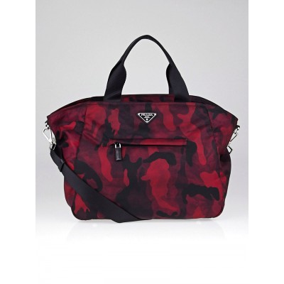 Prada Bordeaux Tessuto Camouflage Nylon Shopping Tote Bag BR5093