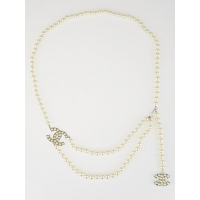 Chanel Glass Pearl Double CC Long Necklace