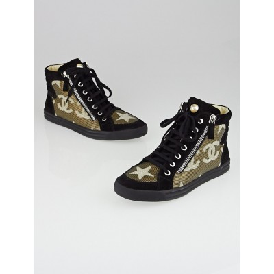 Chanel Dark Gold/Black Canvas Paris-Dallas High-Top Sneakers Size 7.5/38