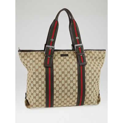 Gucci Beige/Ebony GG Canvas Large Shopper Bag