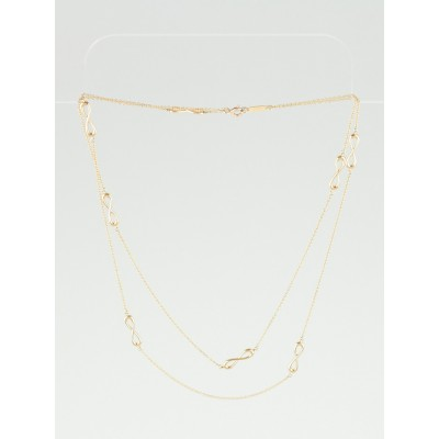 Tiffany & Co. 18K Rose Gold Endless Infinity Necklace