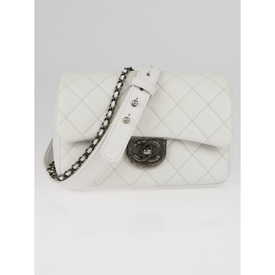 Chanel Dark White Quilted Leather Double Carry Small Flap Bag
