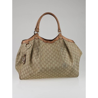 Gucci Beige/Bronze GG Canvas Large Sukey Tote Bag