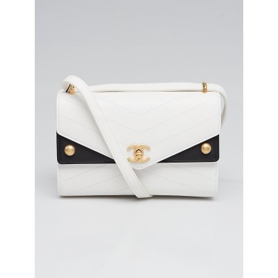 Chanel White Chevron Quilted Leather Small Crossbody Bag