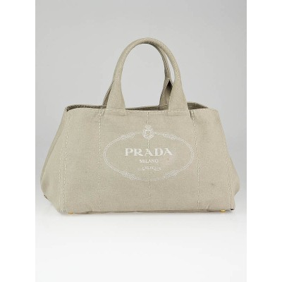 Prada Corda Denim Logo Shopping Tote Bag B1872B
