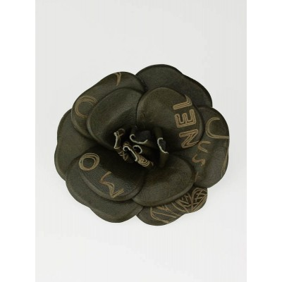 Chanel Olive Green Leather Camellia Flower Pin