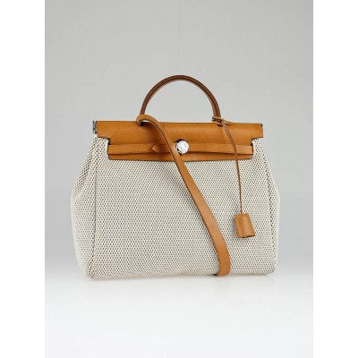 Hermes 30cm Natural/Sable Toile and Leather 2-in-1 Herbag PM Bag