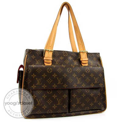 Louis Vuitton Monogram Canvas Multipli-cite Bag