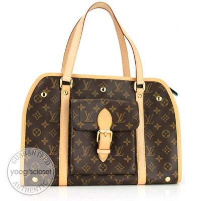 Louis Vuitton Monogram Canvas Baxter Bag PM (Dog Carrier)
