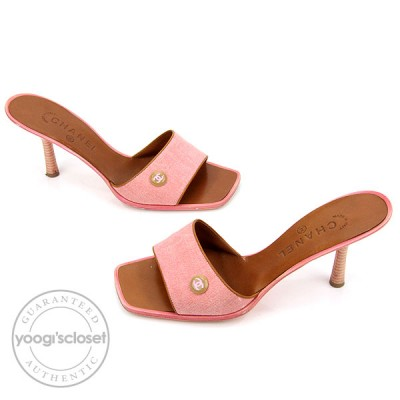 Chanel Pink Travel Line Open Toe Slides Mules Size 8