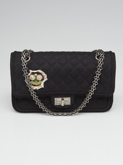 Chanel Black Quilted Jersey Fabric  Paris-Salzburg Mademoiselle Flap Bag
