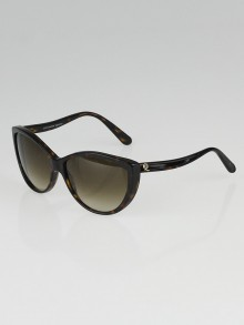 Alexander McQueen Tortoise Acetate Frame Cat-Eye Sunglasses - 4147
