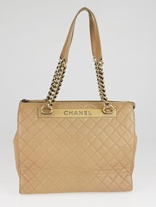 Chanel Tan Quilted Leather Rita Dome Bag