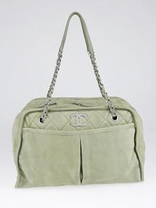 Chanel Green Leather Natural Beauty Large Camera Bag